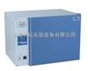 DHP-9052BDHP-9052B上海一恒电热恒温培养箱/DHP-9052B 电热培养箱