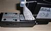 RZMO-AES-PS-030/210+插头 ATOS比例溢流阀