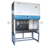 BSC-1300IIB2二级生物安全柜