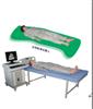 KAH-CS-Ⅰ体超声仿真病人模拟教学系统