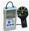 AM-4836多功能风速表/风速仪