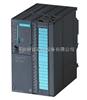 6ES76540KX480XX0德国SIEMENS进口PLC