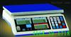 昆山3公斤电子称苏州电子秤,昆山电子秤,太仓电子秤,常熟电子秤,苏州吊秤,昆山吊秤