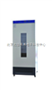 HG25-SPX-300生化培养箱 无氟环保制冷剂生化培养箱 数显生化培养箱