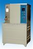 HG22-HD2002低温恒温槽 低噪音低温恒温槽多种工作介质低温恒温槽