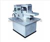HMP-100型HMP-100型双端面土磨平机