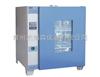 BHP-9052精密电热恒温培养箱