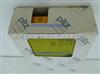PILZ继电器订货号75010详细资料