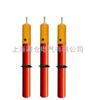 GSY-110KV型高压声光验电器