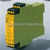 电子监控继电器PMD系列德国PILZ
