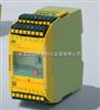 PNOZ 1-2 230VAC 3n/o1n/c电子监控继电器