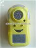 通用型便攜式氣體檢測報警儀