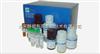 DICA-048钙离子测试盒 QuantiChrom™ Calcium Assay Kit