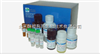 DIGT-250谷胱甘肽测试盒QuantiChrom™ Glutathione Assay Kit