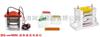BG-verMINI迷你垂直电泳仪/BG-verMINI2双垂直电泳仪