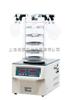 FD-1C-50挂瓶式普通型真空冷冻干燥机