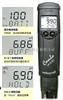HI98129,HI98130意大利 哈纳  笔式多参数测定仪【pH/EC/TDS/温度】