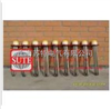 SRY4型SRY4型管状电加热器