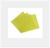 3240环氧酚醛板 绝缘板