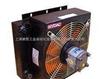 贺德克冷却器OK-ELD4H/3.1/24V/1/S  单价5000 8周不含运