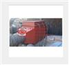 SUTE12矿井用空气加热器