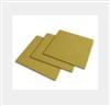 F886环氧纸芯、玻璃布层压板(复合型)