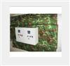 st85工业罐体电加热毯