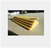3240B-F级高品质磁性槽楔