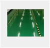 HCHD88-31溶剂型环氧地坪面漆