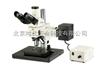 TMV100/BD工业检测显微镜