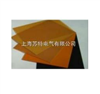 HP-5有机硅云母板/耐高温云母板