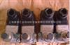 德国HAWE阀|哈威压力阀|HAWE计量阀系列