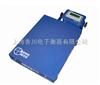 TCS-XC扬州手提式电子快递秤,德邦物流便携式电子平台秤