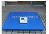 DCS-XC-EX青岛3吨单层防爆地磅厂家直销价格
