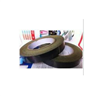 黑色醋酸布胶带 醋酸胶布 常用于液晶屏维修 包扎路线胶带30m