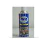 日本进口 防锈剂 PN55 无臭防锈剂 自喷 润滑剂 型