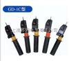 YDQ-II高压交流验电器