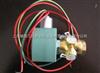 HB8320G200ASCO热水蒸汽电磁阀