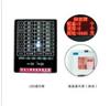 JZ-III智能型平安工具柜
