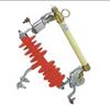 HRW11-12KV跌落式熔断器