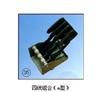 四線組合(m型)集電器