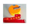 盒式安全警示带(警示带)