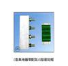 C型集電器零配架/Z型固定框