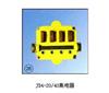 JD4-20/40集電器