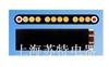 YFFB-KL型弹性体绝缘及护套承拉控制扁平软电缆