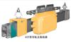 DHG-8-800/1250 8字型集线器