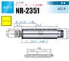 NR-2351,日本高速主轴 马达NAKANISHI主轴 NR-2351 E2530控制器