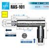 RAS-101,日本高速主轴 马达NAKANISHI主轴 RAS-101 E2530控制器