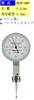PCN-1BV日本PEACOCK孔雀防水型杠杆百分表PCN-1BV