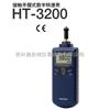 PA-150日本ONOSOKKI小野手握式数字转速表 HT-3200